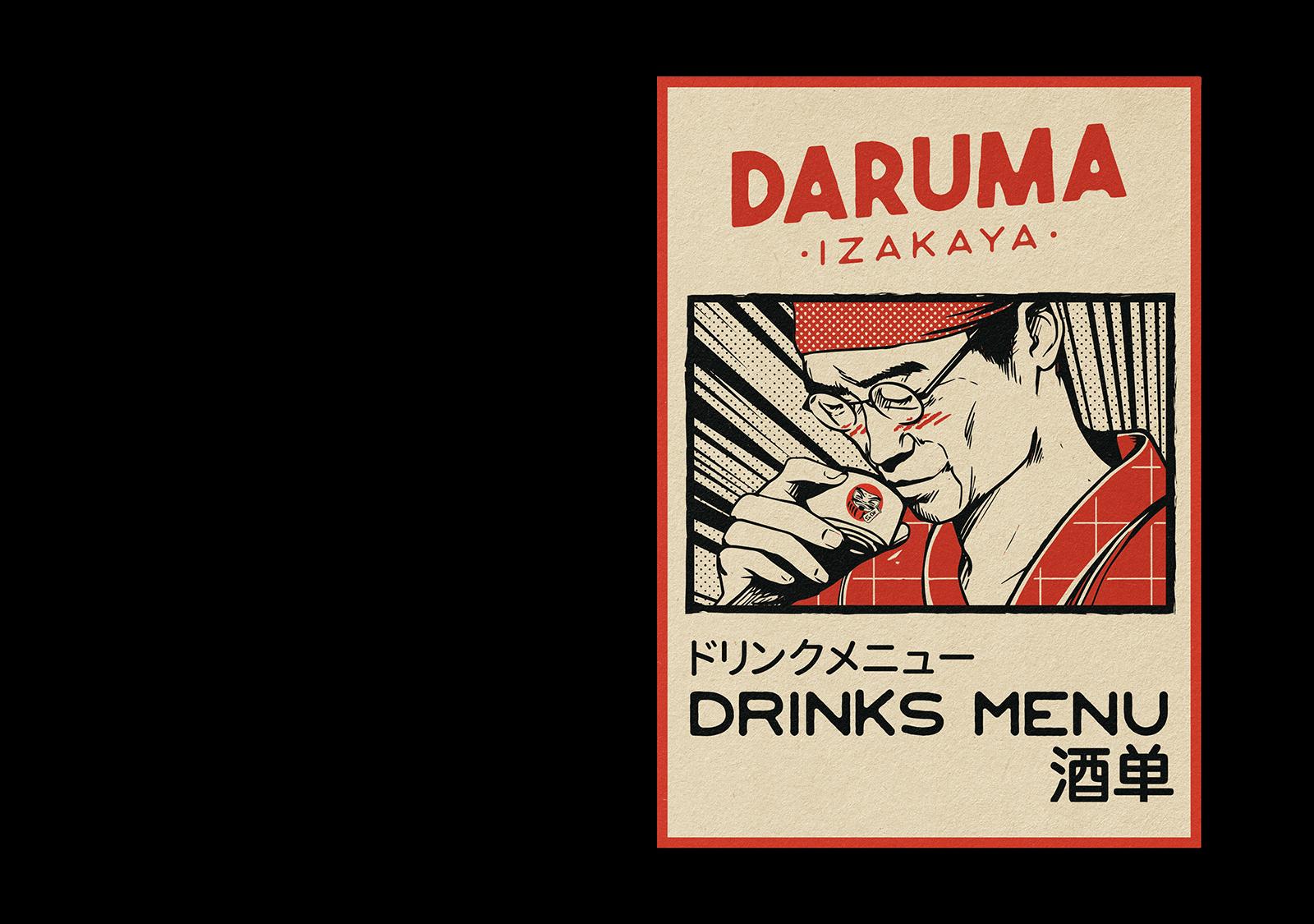 daruma-drinksmenu-01