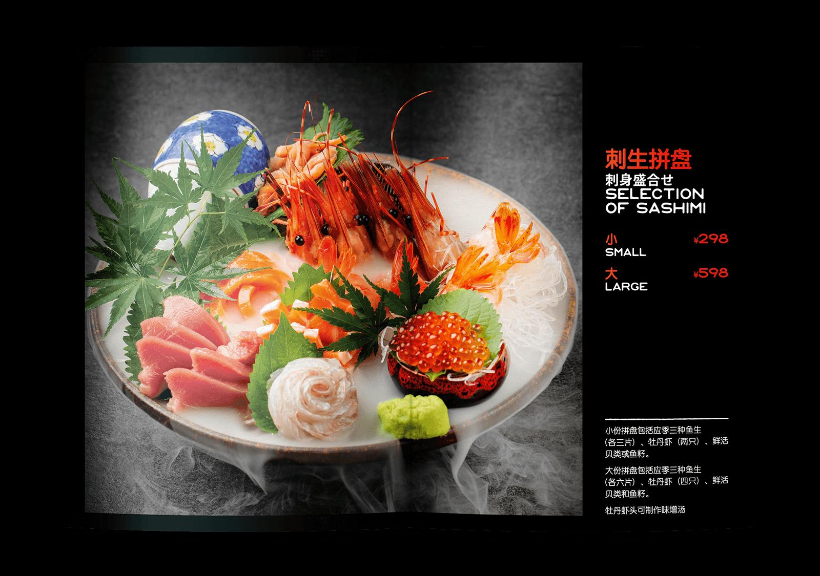 daruma-foodmenu-04