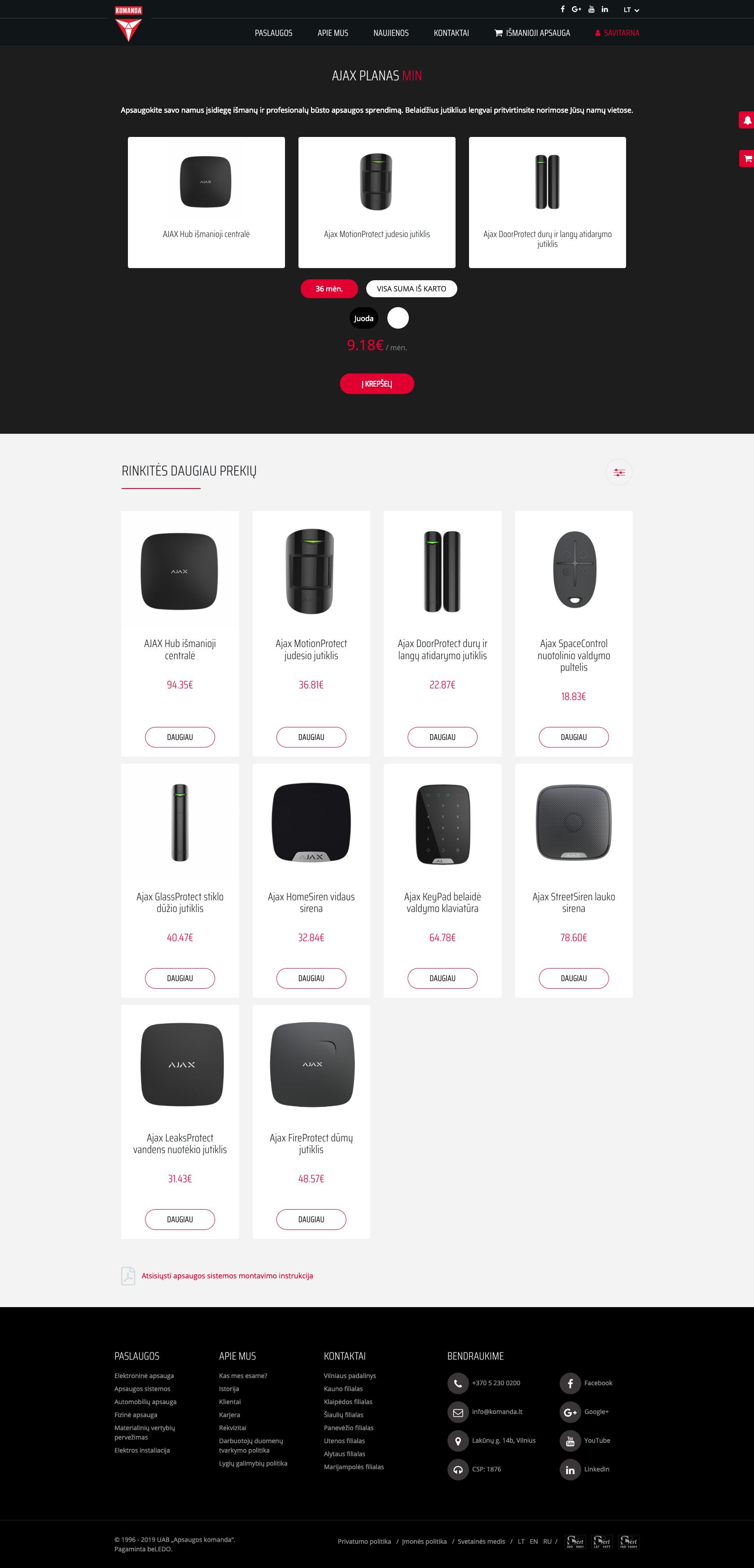 komanda-website-productpage-01