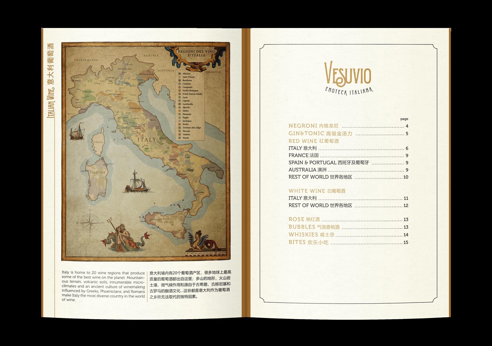vesuvio-menu-02-o