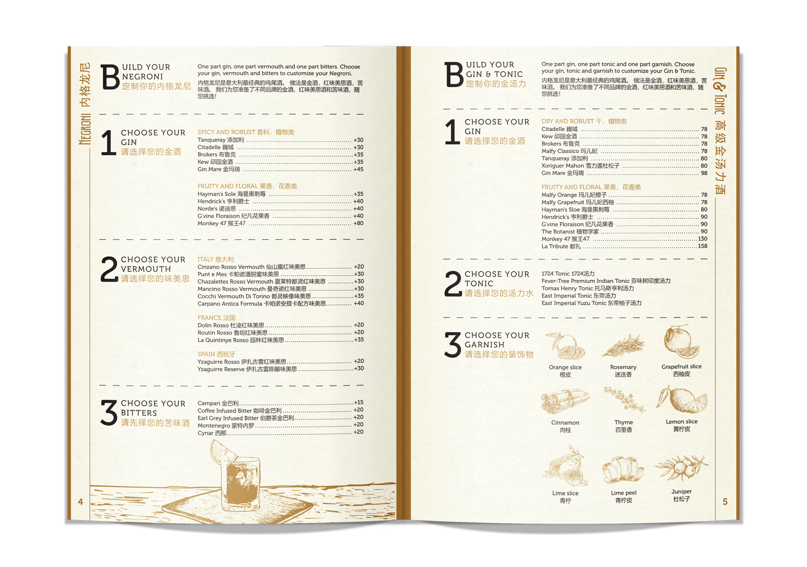 vesuvio-menu-03-o